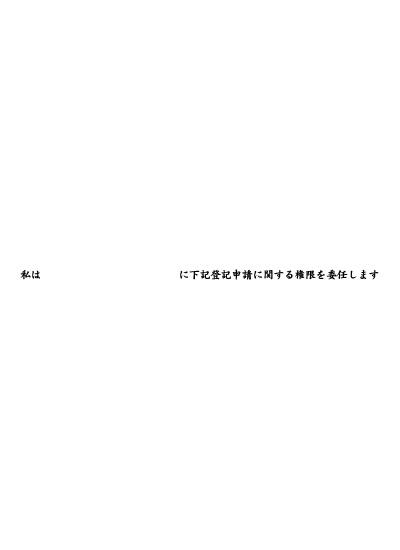 GMI014