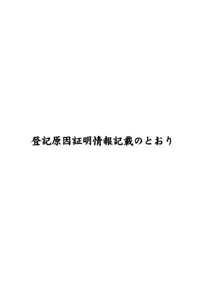 GMI017