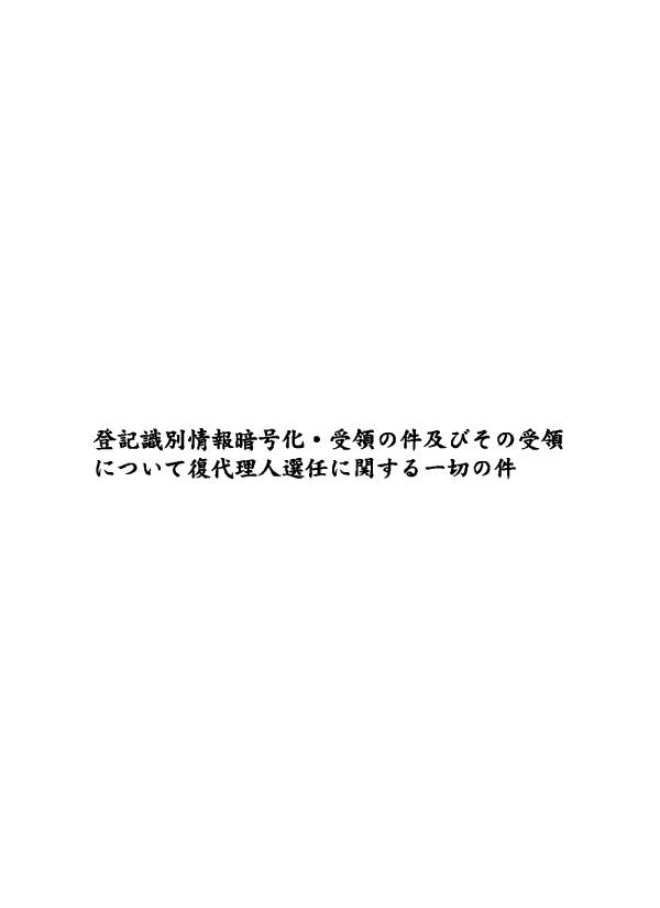 GMI018