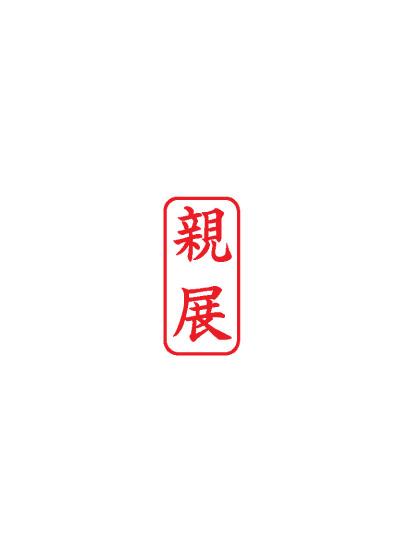 SHA005