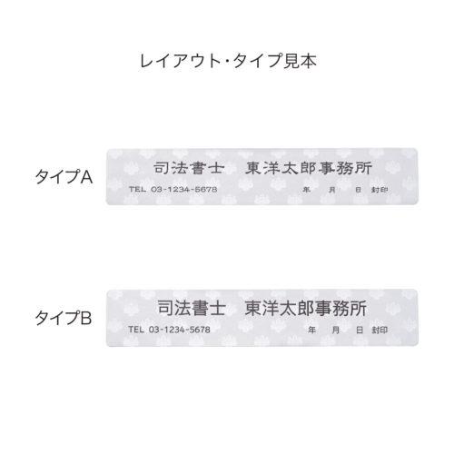 SJK003_n